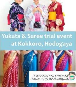 International Mothers Community in Yokohama Event 2013