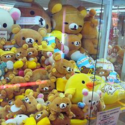 Toy Shopping in Nagoya Japan Info Swap