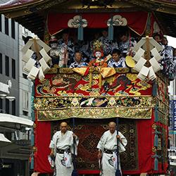 Gion Fest Yama