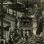 Old Gion Fest