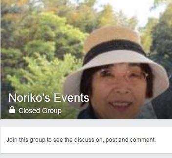 noriko_events