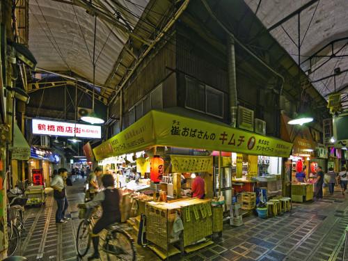 Tsuruhashi Osaka