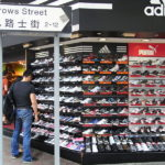 800px-HK_Wan_Chai_灣仔_Burrows_Street_sign_巴路士街_sports_shoes_footwear_shop_May-2012