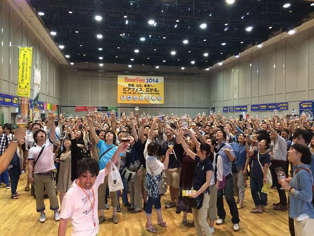 Great japan beer festival in tokyo and yokohama japan for Japan craft beer association