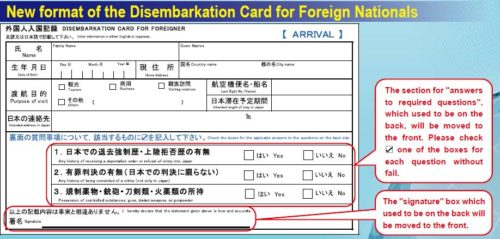 disembarkation for foreign nationals