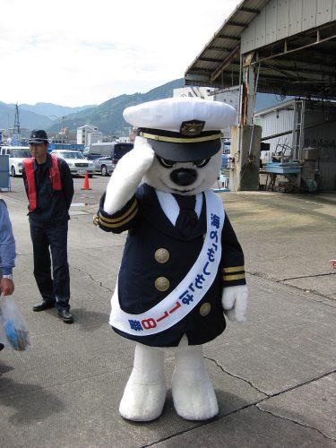 Umimaru Mascot