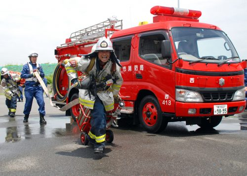 Japanese Firefighter