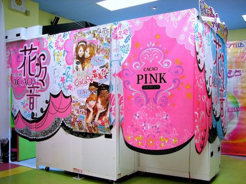 Purikura Machine