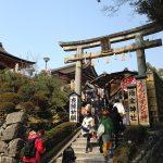Jishu Shrine, Kyoto