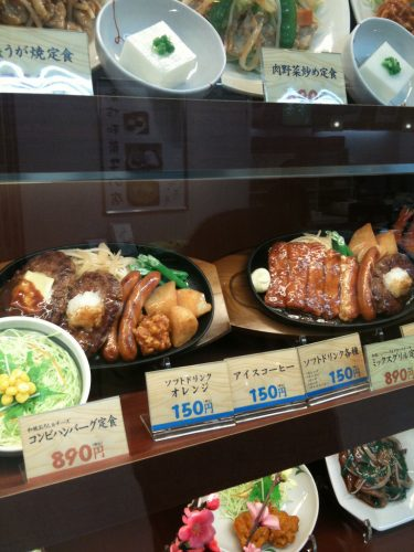 Japanese Fake Food