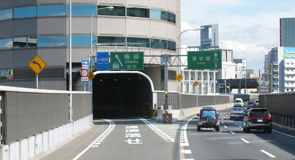 Gate Tower Building Umeda