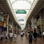 Kobe Motomachi Shopping Street